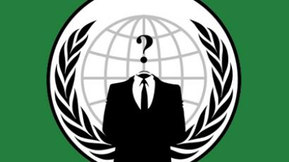 A symbol representing the Anonymous group