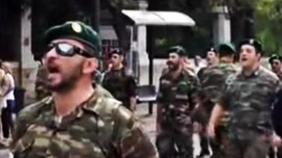 Screenshot from Athens News video. Video courtesy: YouTube/Athensnewsweb.