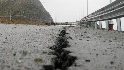 $1 billion highway washed away in Far East (Photo from www.tihaya.org)