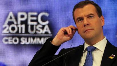 Russia's President President Dmitry Medvedev attends the CEO Summit at the Asia-Pacific Economic Cooperation (APEC) summit in Honolulu, Hawaii, on November 12, 2011 (AFP Photo / Emmanuel Dunand)