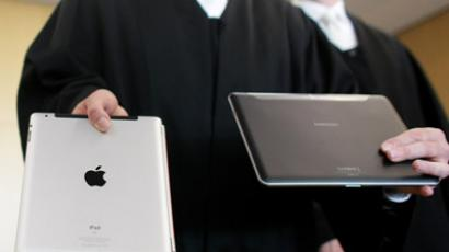Samsung loses to Apple in US court, injunction looming