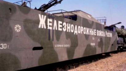 Terrorists derail empty freight train in North Caucasus