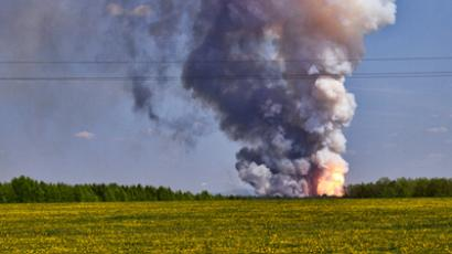 Smoke from a fir ein a military base in Bashkiria (RIA Novosti / Aleksey Deev)