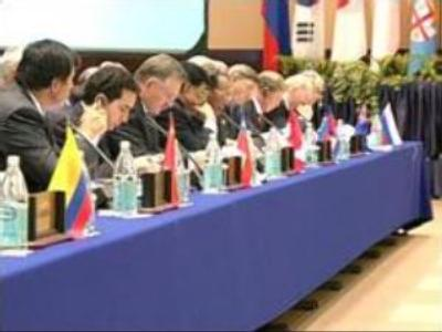 Asia Pacific Forum underway in Moscow