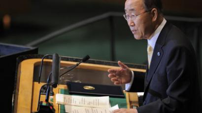 UN Secretary-General Ban Ki-moon (AFP Photo/Stan Honda)