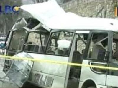 At least 12 dead as two blasts rock Lebanon