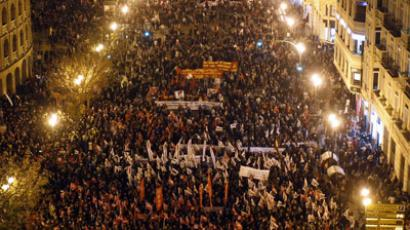 Protesters take part in a demonstration during a general strike on November 14, 2012 in Valencia. (AFP Photo/Jose Jordan)