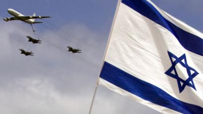 Military Israeli planes. (AFP Photo / Jack Guez)