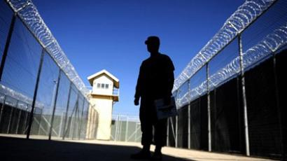 Bagram baton passed: US returns notorious prison to Afghan control