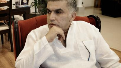 Bahraini human rights activist Nabeel Rajab (AFP Photo/Mohammed Al-Shaikh)