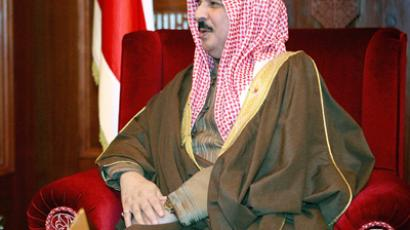 Hamad bin Isa Al Khalifa king of Bahrain (AFP Photo / Scott Olson)