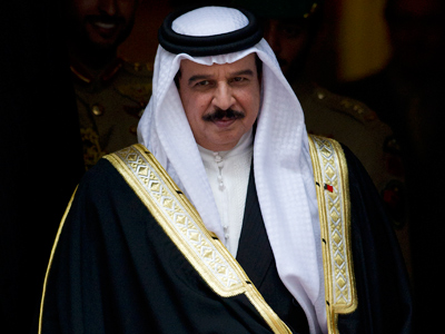 Bahrain's King Hamad bin Isa al-Khalifa (AFP Photo / Carl Court)