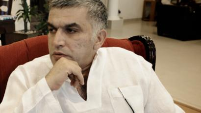 Bahraini Human Rights Activist Nabeel Rajab. (AFP Photo / Mahammed Al-Shaikh)