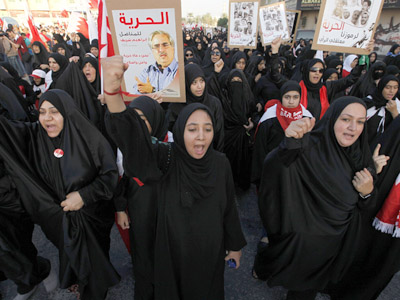 Bahrain Shiite majority demands transitional government (PHOTOS)