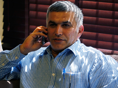 Bahraini court refuses to free human rights activist Nabeel Rajab