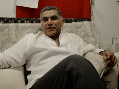 Bahrain reduces sentence for human rights activist