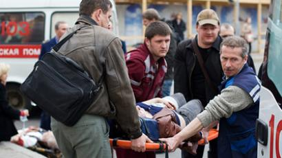 Doctors are helping the blast victims (RIA Novosti / Anton Motolko)