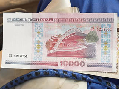 Belarus - on the brink of devaluation