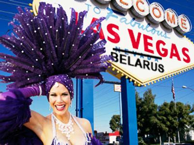 Belarus to become post-Soviet Las Vegas