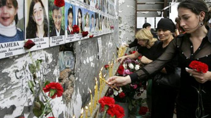 7945716646 the beslan school siege 7945716646 the beslan school siege the discussed question is the following – what are the consequences first, the paper discusses whether there were chances to avoid the tragedy and its horrible consequences.