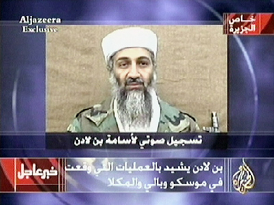This grab taken from Qatar-based Al-Jazeera satellite TV station shows a portrait of Osama bin Laden used by the satellite channel to illustrate a new audiotape purportedly recorded by him it broadcast late 12 November 2002 (AFP Photo / Al-Jazeera)