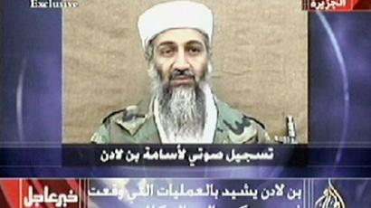 """Bin Laden died of disease in 2006"" – former CIA agent"
