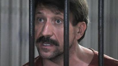 Viktor Bout (AFP Photo / Christophe Archambault)