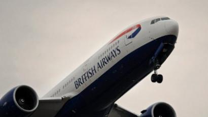 A British Airways aircraft (AFP Photo / Ben Stansall)