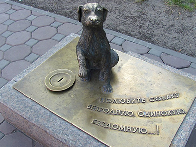 "The Bronze Dog monument in Tyumen. The message on the monument reads: ""Love the dog – mongrel, homeless and lonely!"""