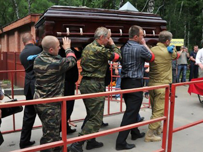 Nationalist icon's murder a 'tit for tat' killing by Chechens – source