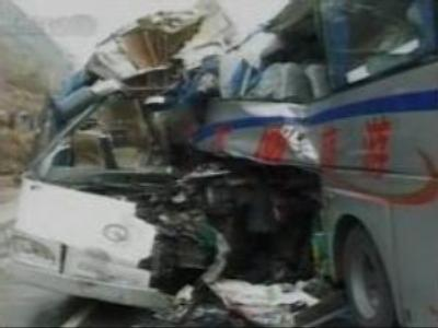 Bus crash claims 13 in China