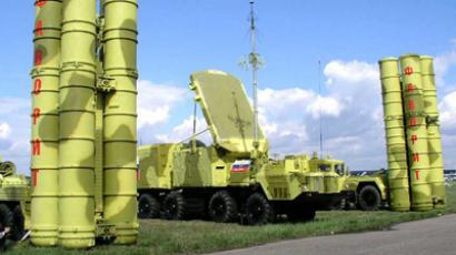 Air defense missile complex S-300 PMU-1