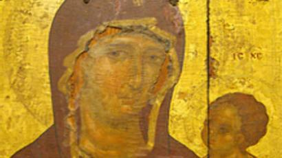 Byzantine museum, Madonna and Child icon