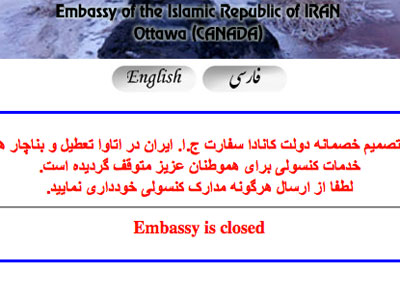 Sent packing: Canada closes Iranian embassy, suspends diplomatic ties