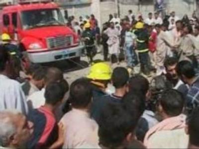 Car bomb kills 16 in Shi'ite holy city in Iraq