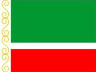 Changes mooted for Chechen consitution