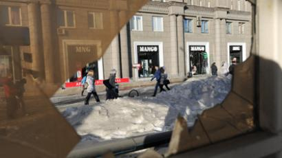 Bus stop glass shattered by the shock wave caused by a meteor explosion on February 16, 2013 (RIA Novosti / Pavel Lysizin)