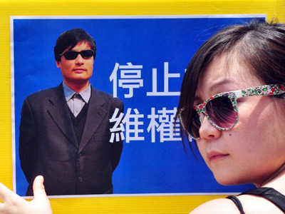 An activist holds a banner with a photo of blind Chinese activist Chen Guangcheng during a protest in Hong Kong on May 4, 2012 (AFP Photo / Laurent Fievet)