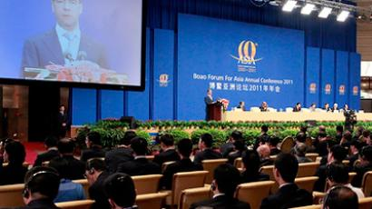 China's annual economic forum in Boao (RIA Novosti / Michail Klimentyev)