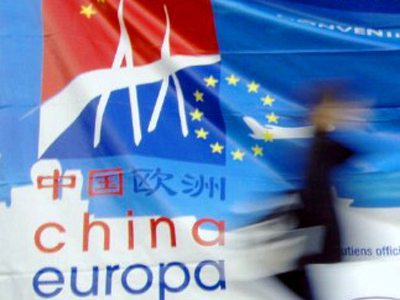 China names its price for EU help