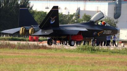 F-60 fifth generation fighter jet. (Image from http://bbs.tiexue.net)