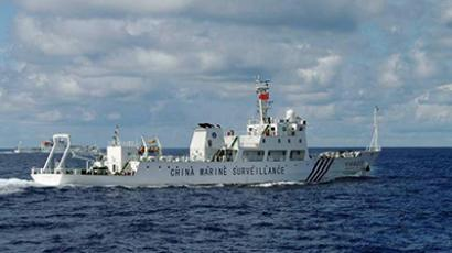 Chinese marine surveillance ship. (AFP Photo / Japan Coast Guard)