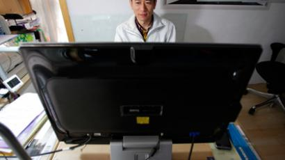 Chinese-made laptops' latest feature: Pre-installed viruses