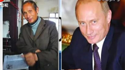 Putin and his 'brother' (CNTV shot)