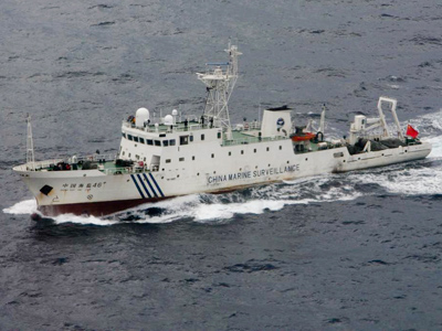 Chinese patrol ship Haijian (AFP Photo / Handout)