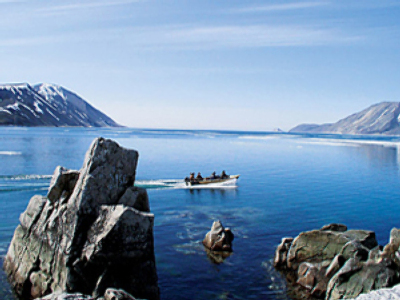 Chukotka Russia's most expensive region