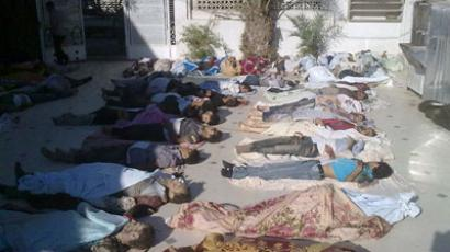 A pictures released by Syrian opposition's Local Coordination Committees on August 26 2012 showing bodies from the alleged massacre in Daraya. (AFP Photo / Lсс Syria)