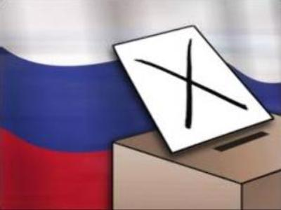 Date set for  Russia's presidential elections