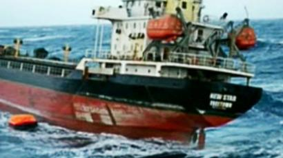 Captain blamed for ship's sinking