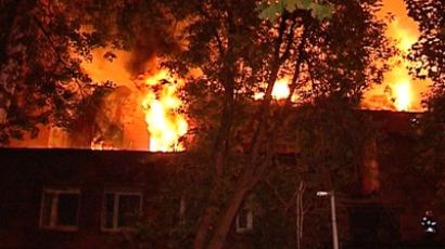 Fire engulfs Moscow Military Academy (VIDEO, PHOTOS)